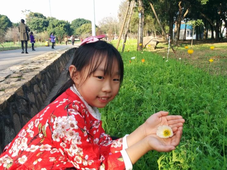 Xiamen Zhonglun park
